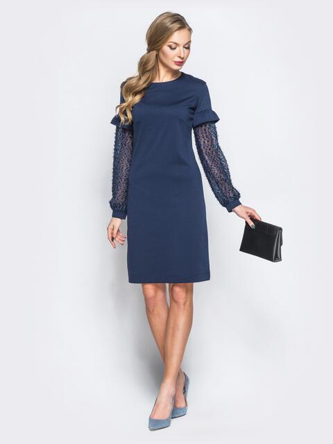 """Платье тёмно-синего цвета с """"травкой"""" на рукавах - 17962, фото 1 – интернет-магазин Dressa"""