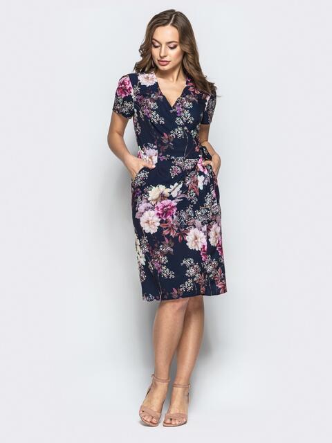 Тёмно-синее платье в цветочный принт на запах с карманами - 21495, фото 1 – интернет-магазин Dressa