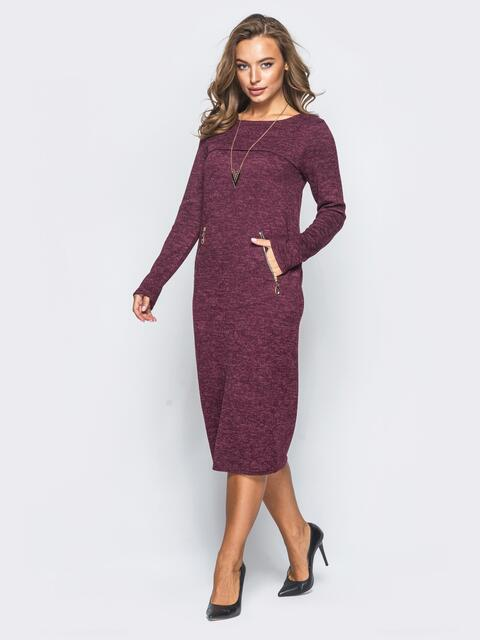 Бордовое платье из ангоры с карманами на молнии - 15674, фото 1 – интернет-магазин Dressa