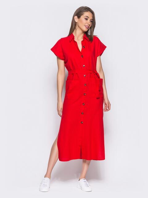 Льняное красное платье-рубашка с разрезами по бокам 11127, фото 1