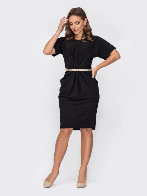 Приталенное платье-миди из трикотажа с блеском чёрное 52290, фото 1