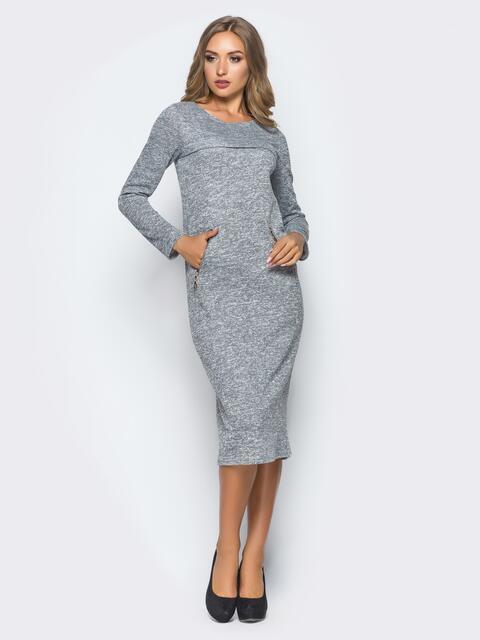 Серое платье из ангоры с карманами на молнии - 15673, фото 1 – интернет-магазин Dressa