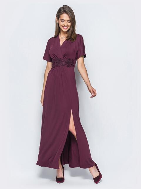 Трикотажное платье с высоким разрезом бордовое - 17909, фото 1 – интернет-магазин Dressa