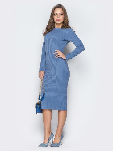 Голубое платье в рубчик с молнией по спинке - 19019, фото 1 – интернет-магазин Dressa