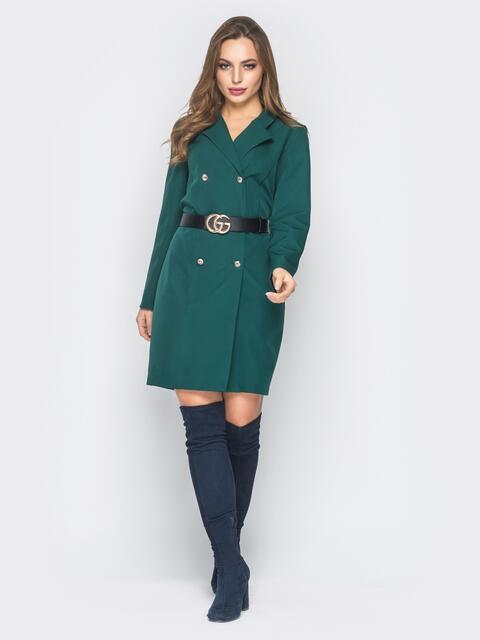 Платье-пиджак изумрудного цвета с лацканами - 19005, фото 1 – интернет-магазин Dressa