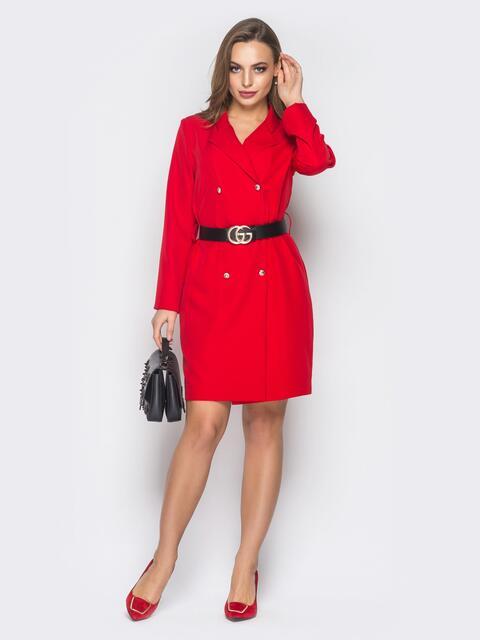 Платье-пиджак красного цвета с лацканами - 19004, фото 1 – интернет-магазин Dressa