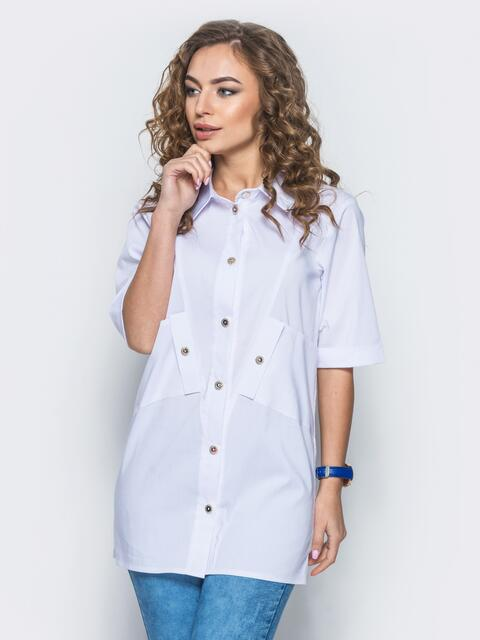 Хлопковая рубашка с карманом на полочке белая 12914, фото 1