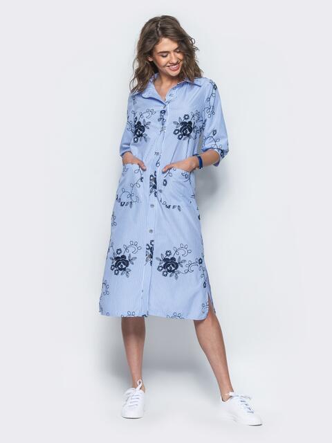 Хлопковое голубое платье-рубашка с вышивкой - 12536, фото 1 – интернет-магазин Dressa