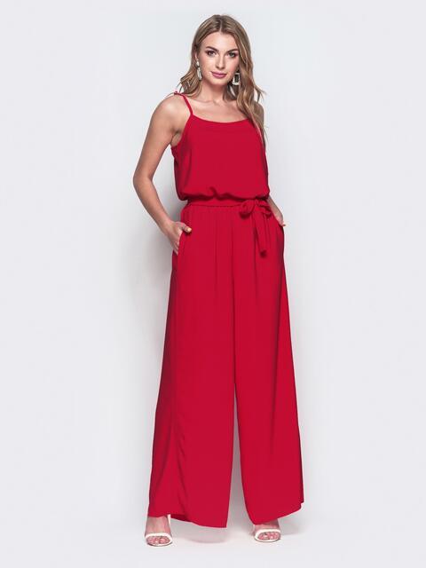 Комбинезон с брюками-палаццо и напуском по талии красный - 38757, фото 1 – интернет-магазин Dressa