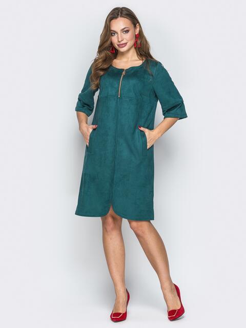 Платье из замши с молнией на кокетке зелёное - 19685, фото 1 – интернет-магазин Dressa