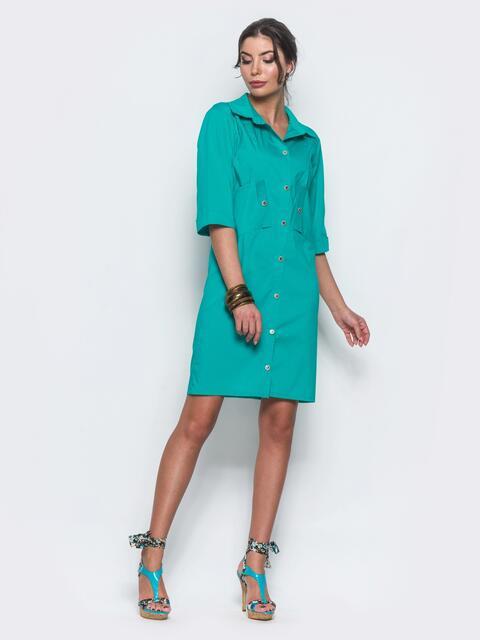 Платье-рубашка с функциональными пуговицами бирюзовое - 12701, фото 1 – интернет-магазин Dressa