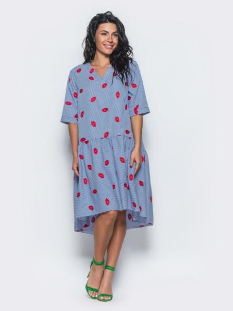 Платье-рубашка с вышивкой и воланом по низу голубое - 11171, фото 1 – интернет-магазин Dressa