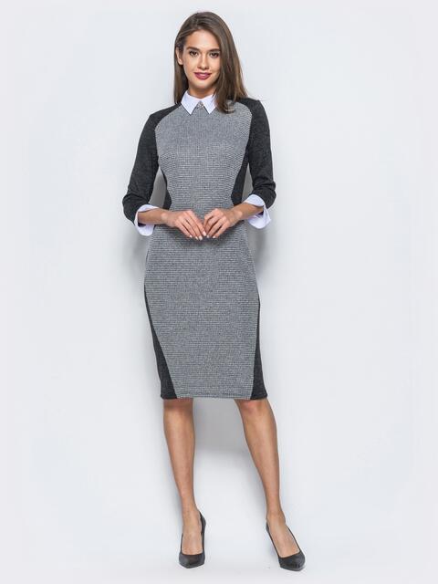 Платье серого цвета с контрастной вставкой спереди - 17916, фото 1 – интернет-магазин Dressa