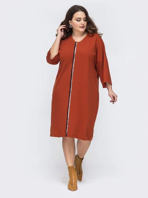 Прямое платье большого размера терракотового цвета 45269, фото 1