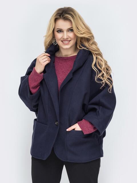 Укороченное пальто большого размера синее 45373, фото 1
