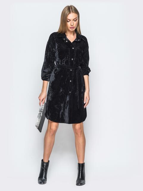 Велюровое платье-рубашка с кнопками на полочке - 17328, фото 1 – интернет-магазин Dressa