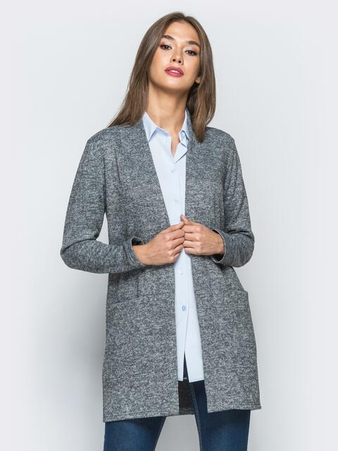 Кардиган светло-серого цвета с прорезными карманами на полочке - 17026, фото 1 – интернет-магазин Dressa