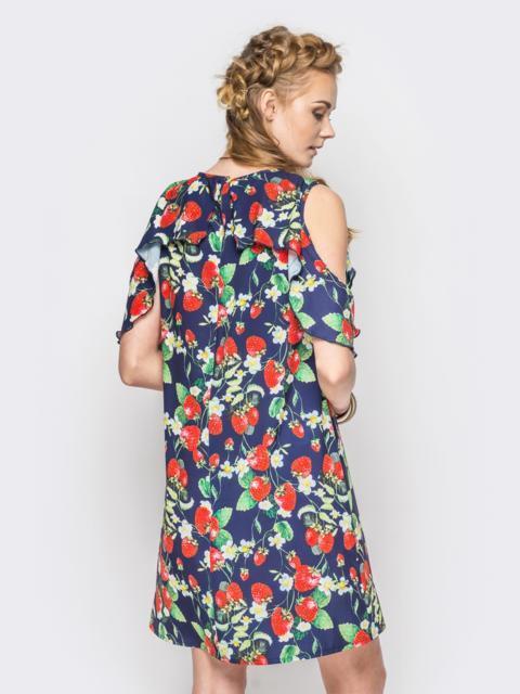 тёмно-синее платье-трапеция с открытими плечами 36111, фото 1