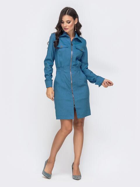 Платье с резинкой по талии и молнией голубое 41401, фото 1