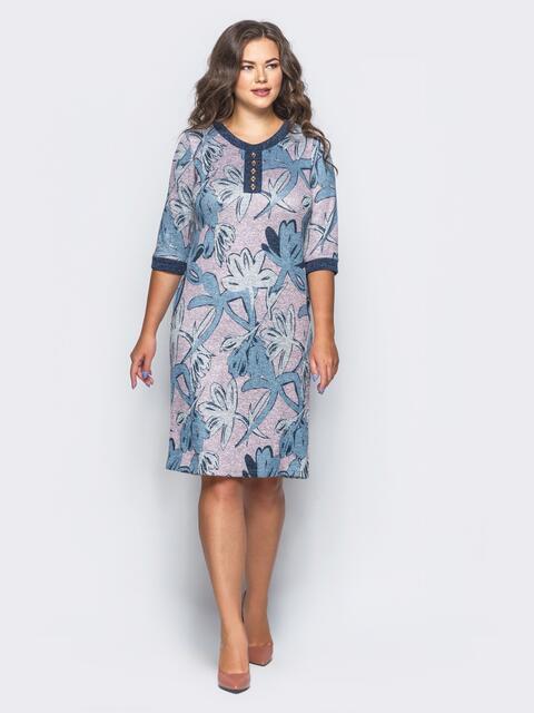 Платье из трикотажа «ангора» с нитью люрекса розовое - 16674, фото 1 – интернет-магазин Dressa