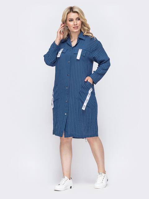 Синее платье-рубашка большого размера в узкую полосу  49879, фото 1