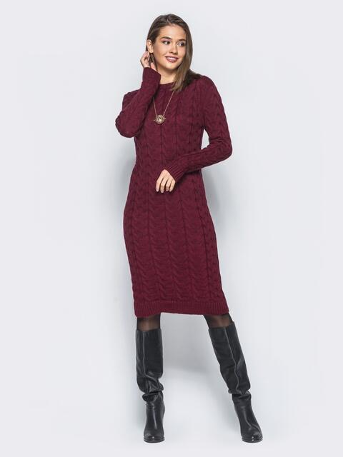 """Вязаное платье с объемным узором """"коса"""" бордовое - 15909, фото 1 – интернет-магазин Dressa"""