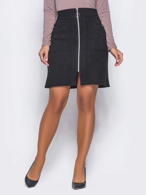 Замшевая юбка с функциональной молнией по всей длине 16542, фото 1