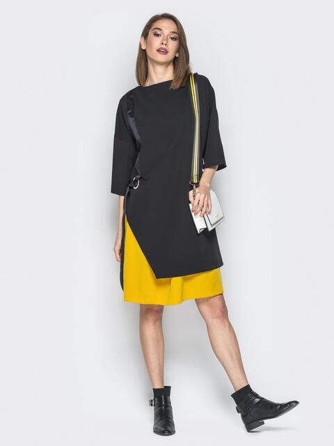 Чёрное платье oversize с жёлтой юбкой - 20012, фото 1 – интернет-магазин Dressa