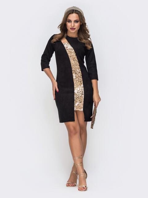 Чёрное платье с вставкой из пайеток золотого цвета 42852, фото 1