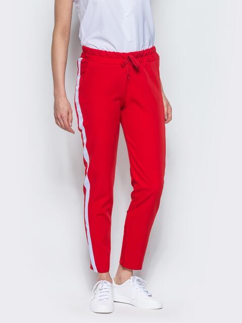 Красные брюки-спорт с белыми лампасами 12760, фото 1