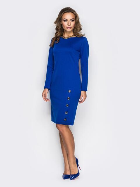 Платье приталенного кроя без застёжек с пуговицами синее - 13813, фото 1 – интернет-магазин Dressa