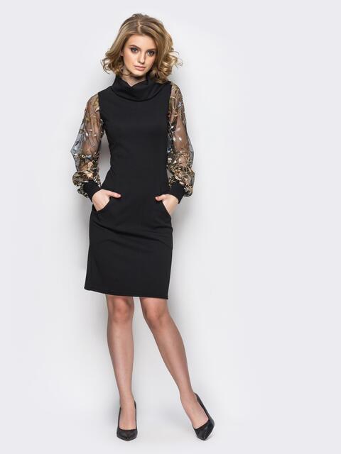 Платье с рукавами из сетки и декоративной брошью - 11167, фото 3 – интернет-магазин Dressa