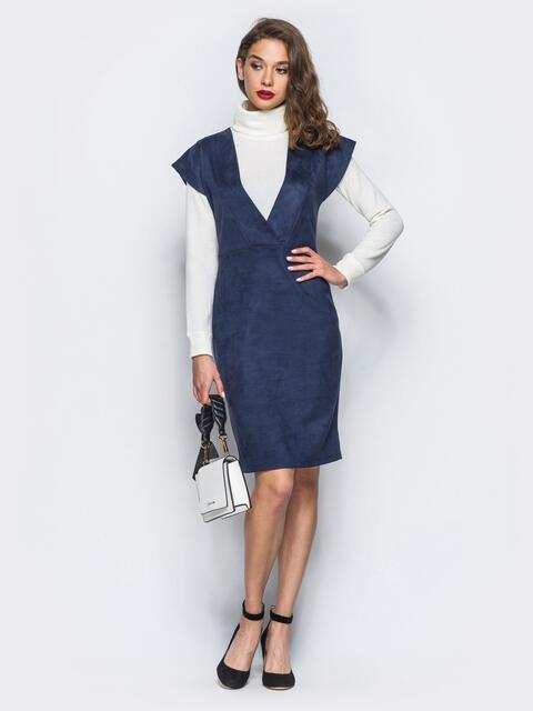Замшевое платье тёмно-синего цвета с глубоким вырезом - 18163, фото 1 – интернет-магазин Dressa
