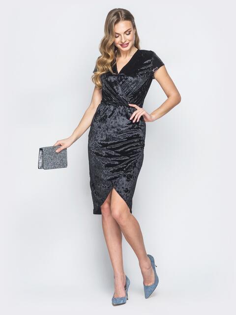 ea150ede4f1 Черное велюровое платье на ложный запах с пайетками - 18796