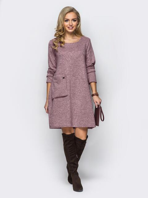 Пудровое трикотажное платье-трапеция с необычным карманом на полочке 43121, фото 1