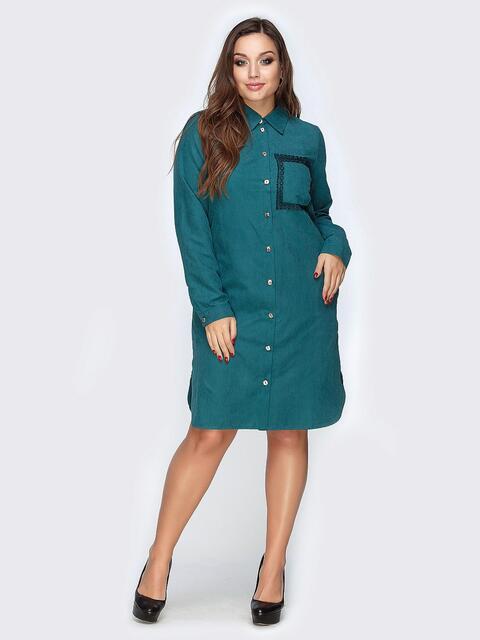 Бирюзовое платье-рубашка с гипюром на спинке - 19157, фото 1 – интернет-магазин Dressa