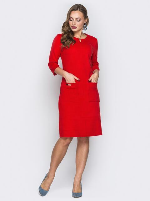 Красное платье из замши с накладными карманами - 19735, фото 1 – интернет-магазин Dressa