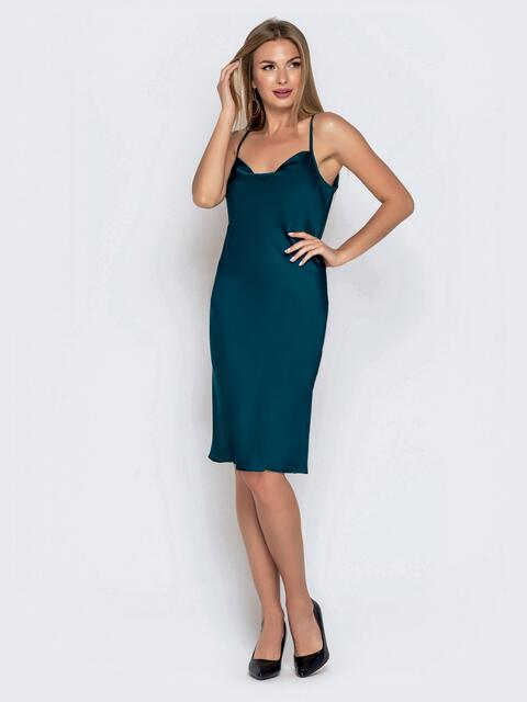 Приталенное платье из шелка на регулируемых бретелях зеленое - 40956, фото 1 – интернет-магазин Dressa