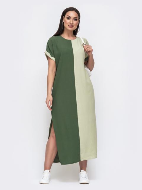 Комбинированное платье батал прямого кроя хаки 46046, фото 1