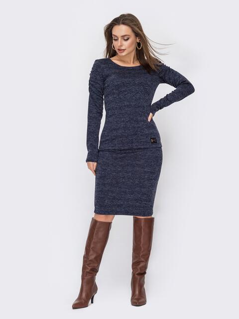 Костюм темно-синего цвета из кофты с блузкой 52761, фото 1