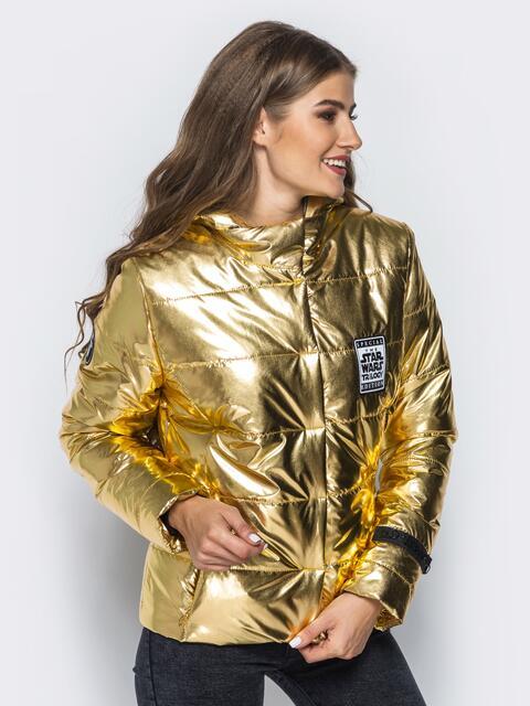 Куртка золотистого цвета со съемным капюшоном и карманами на молнии - 16684, фото 1 – интернет-магазин Dressa