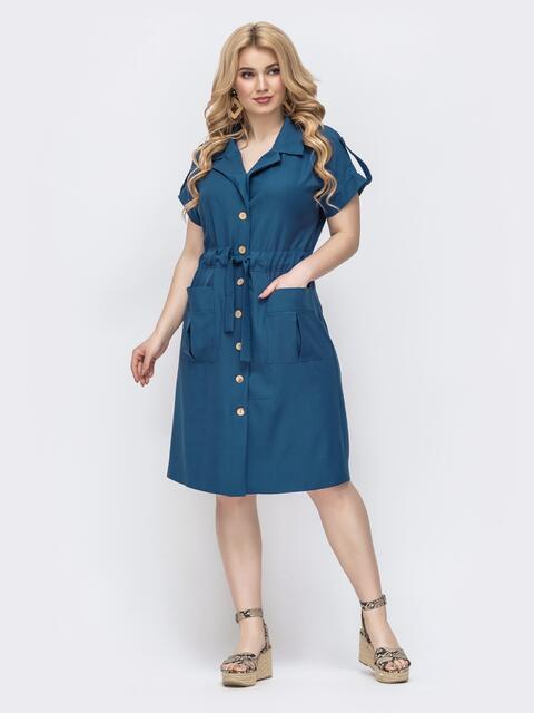Платье батал с кулиской по талии синее - 46049, фото 1 – интернет-магазин Dressa