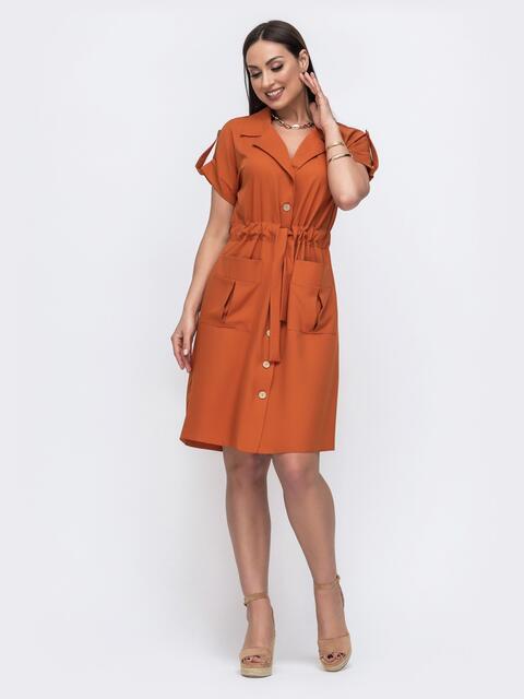 Платье батал с кулиской по талии терракотовое 46050, фото 1