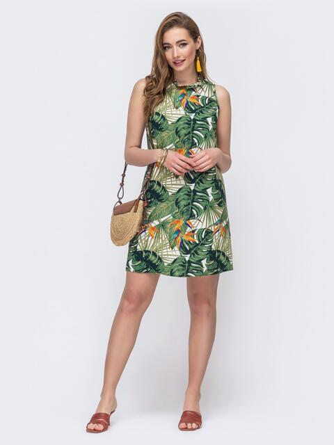 Платье-трапеция с принтом и вырезом по спинке зеленое - 48260, фото 1 – интернет-магазин Dressa