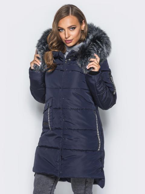 Тёмно-синяя куртка со съемным мехом на капюшоне 16704, фото 1