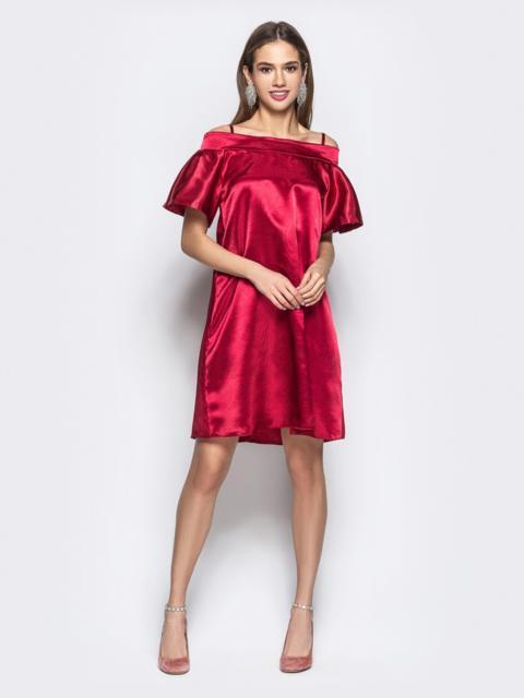 Атласное платье-трапеция с открытыми плечами бордовое 21600, фото 1