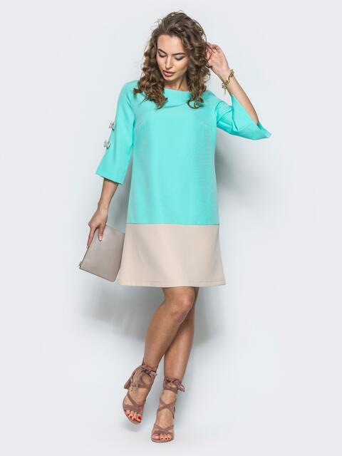 Комбинированное платье с бантами на рукавах - 12670, фото 1 – интернет-магазин Dressa