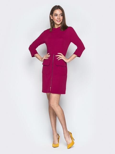 09258359691 Платье цвета фуксии с молнией на юбке и накладными карманами - 20993