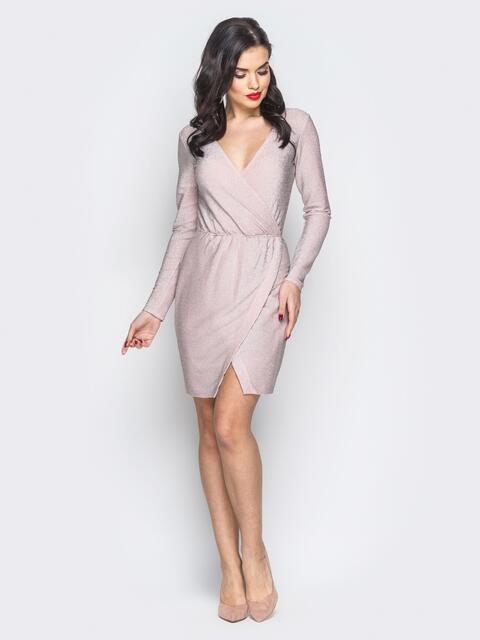 Платье из люрекса с ложным запахом розовое - 18352, фото 1 – интернет-магазин Dressa