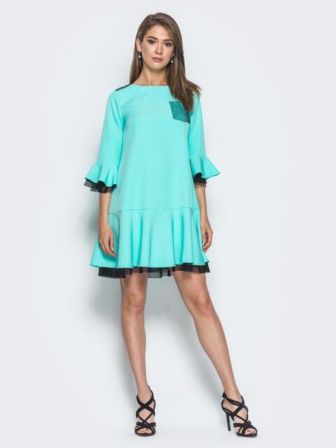 Платье-трапеция с фатиновыми вставками бирюзовое - 14679, фото 1 – интернет-магазин Dressa